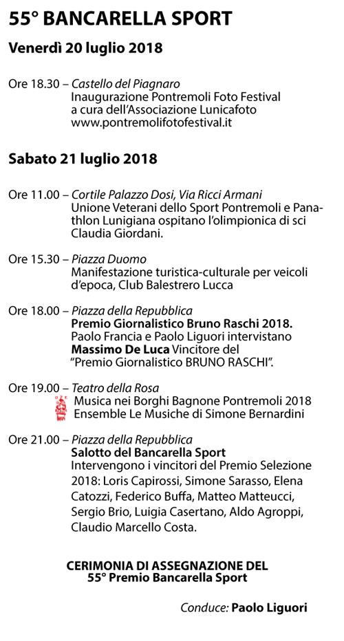 sport2018_prog